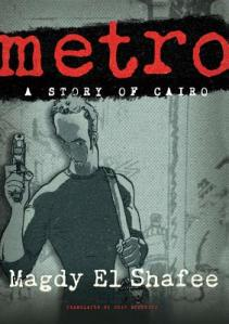 Banned Egyptian Graphic Novel Back on Cairo Shelves