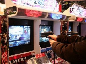 Light-gun Games Too Dangerous for Massachusetts Rest Stops