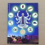 MORRISONCON Program Guide 2012