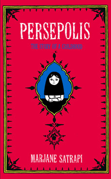 Adding Persepolis to Your Library or Classroom Collection