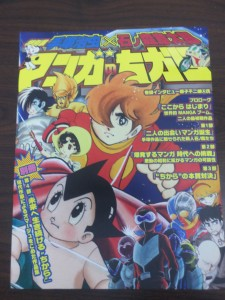 Get Amazing Manga Gifts At Kinokuniya NYC's CBLDF Member Drive This Saturday!
