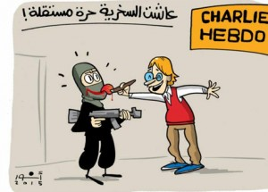 Mohamed Anwar Charlie Hebdo