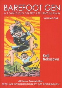Barefoot Gen Ranked #1 Most Affecting Manga in Japanese Poll