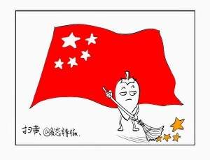 Chinese Cartoonist Speaks Out About Censorship