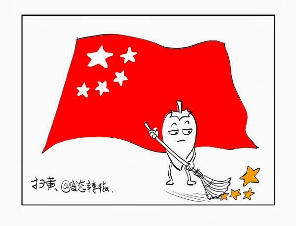 Rebel Pepper cartoon