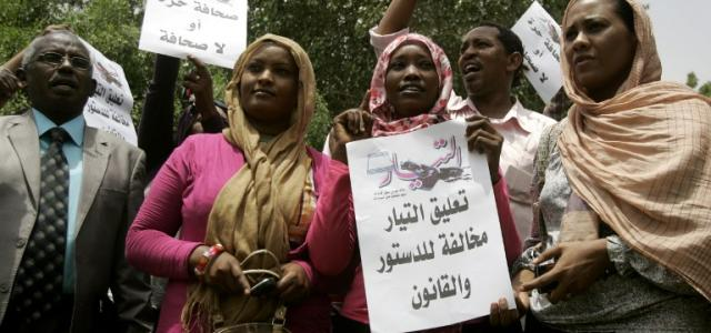 Sudanese journalists protest