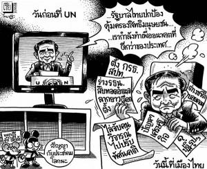 Thai Cartoonist Threatened by Military