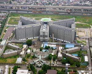 Tokyo Prison