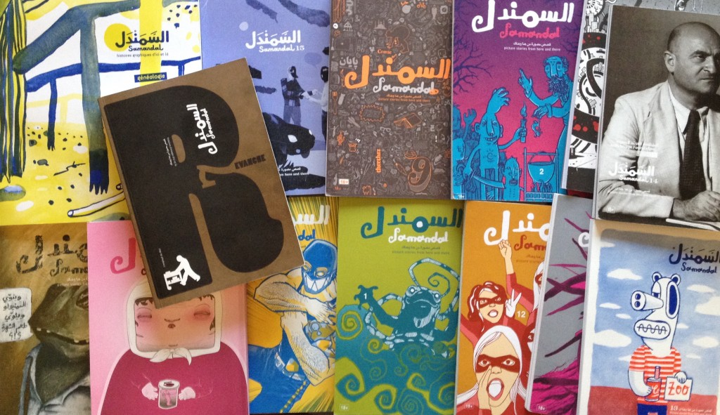 Experimental Comics Thrive in Middle East Despite Obstacles