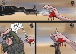 palestinianincite