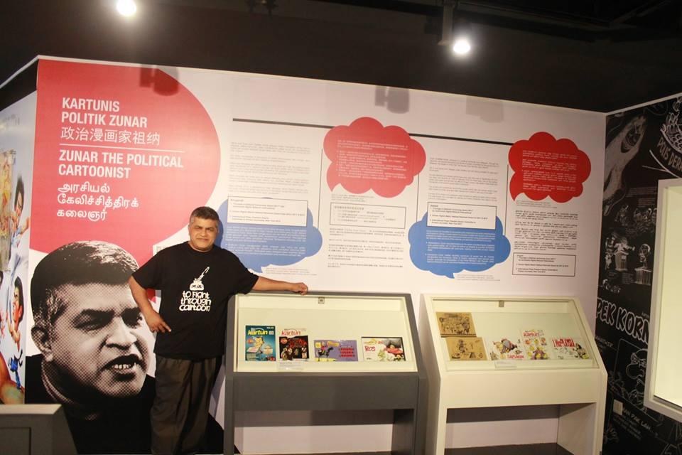 Zunar exhibit