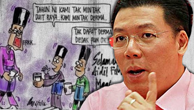 Malaysian Police Investigate Lawmaker for Cartoon on Facebook