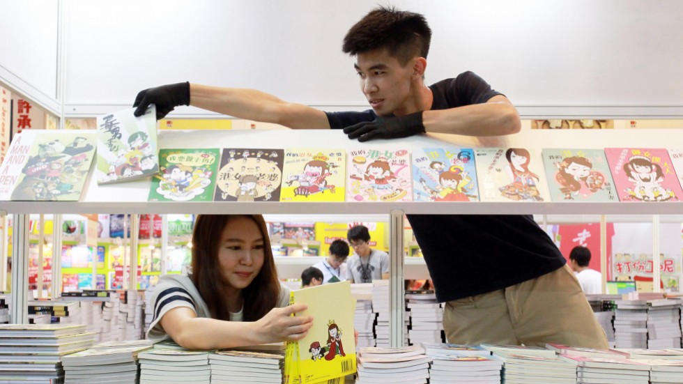 Unidentified Comic Among Hundreds of Books Seized in Raid on Hong Kong Fair
