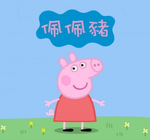 China Imposes New Restrictions on Foreign Picture Books