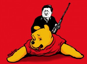 Badiucao Pooh cartoon
