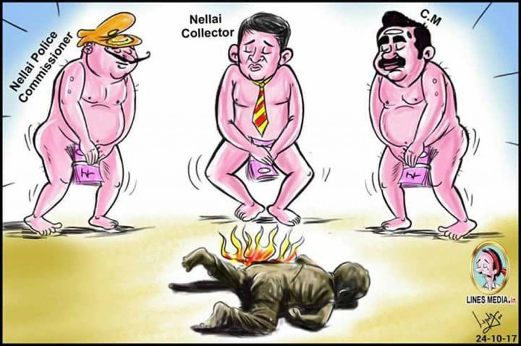 Bala G. cartoon