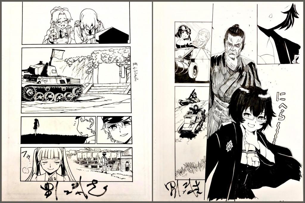 Takeshi Nogami 2 pieces from Girls Und Panzer