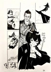 Takeshi Nogami: Defending Manga