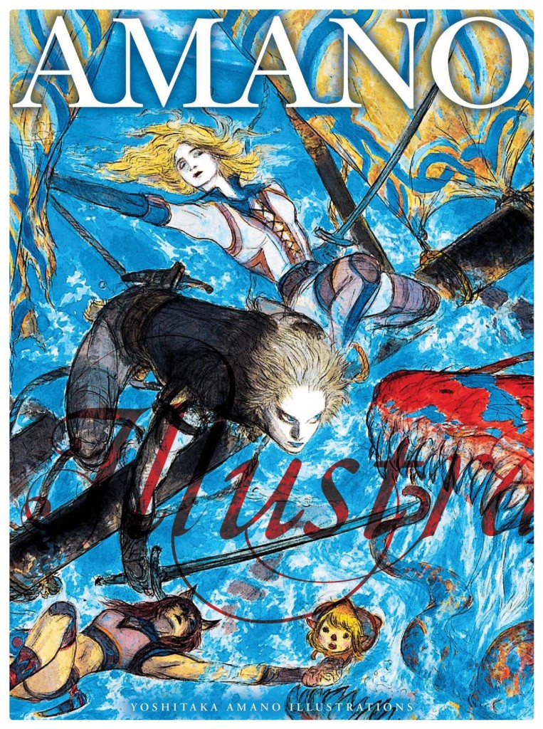 Yoshito Amano Illustrations cover