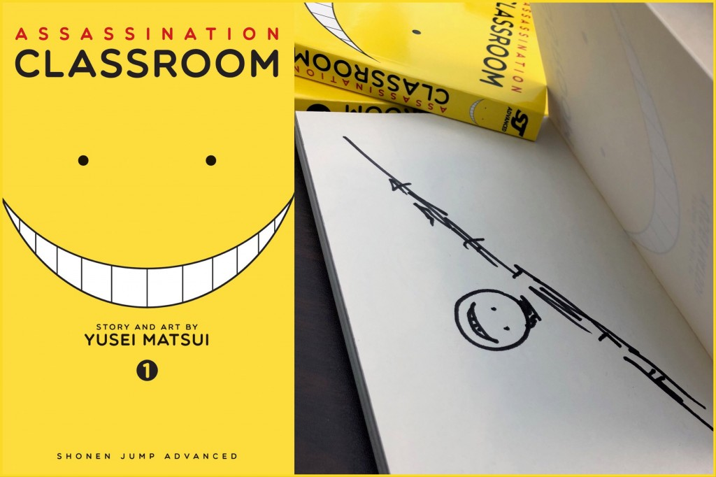 Assasination Classroom manga cover with signature page