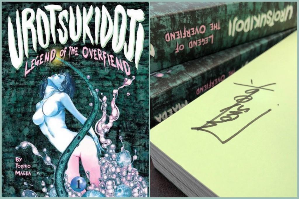 Urotsukidoji: Legend of the Overfiend manga with signature page