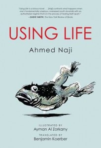 Ahmed naji Using Life