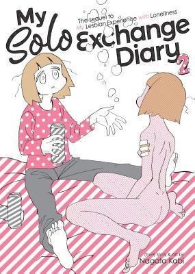 my-solo-exchange-diary